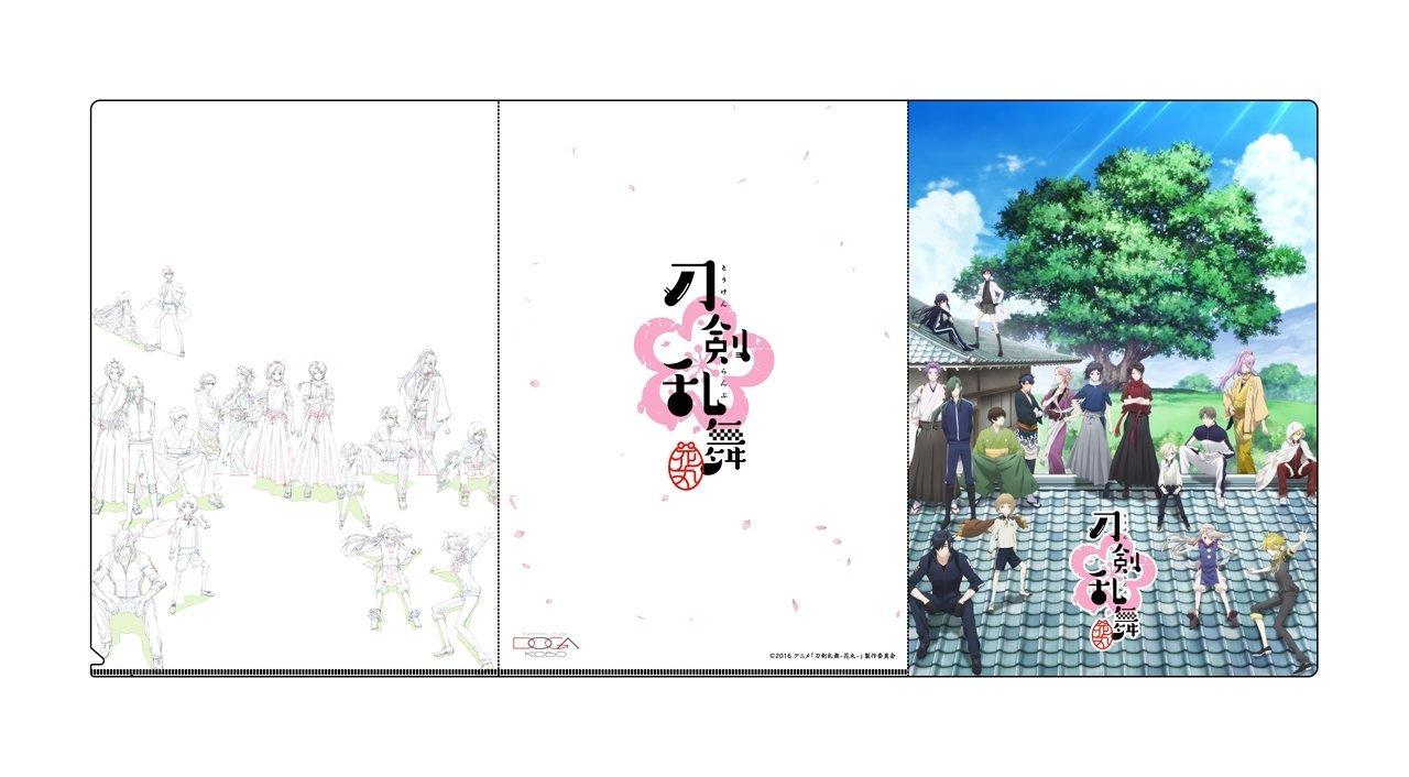 『刀剣乱舞-花丸-』セル画&原画見比べクリアファイルA