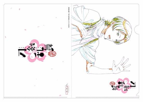 『刀剣乱舞-花丸-』原画クリアファイル(4種)