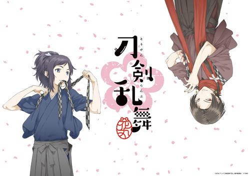 ステンドポスター 刀剣乱舞-花丸-(2種)