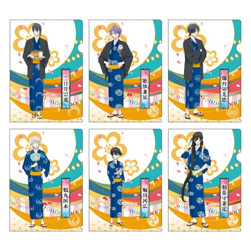 刀剣乱舞-花丸-×大江戸温泉物語 クリアファイル(第二部隊)