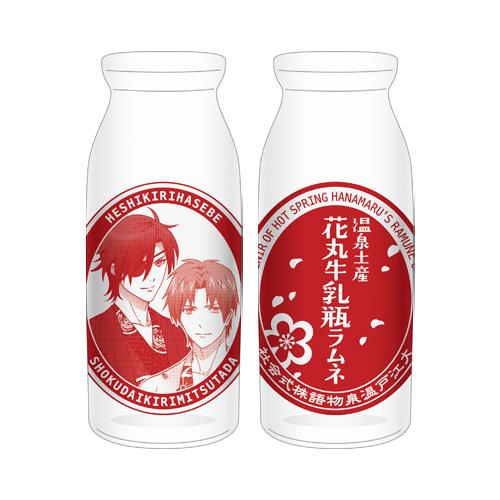 刀剣乱舞-花丸-×大江戸温泉物語 牛乳瓶ラムネ