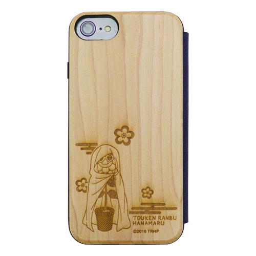 木製フリップ型iPhone6/7ケース