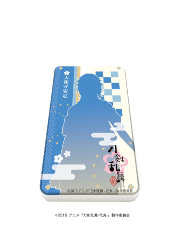 キャラチャージN「刀剣乱舞-花丸-」