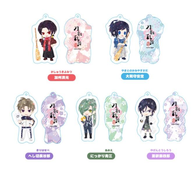 10月10日:刀剣乱舞-花丸- ソフトキーチェーン