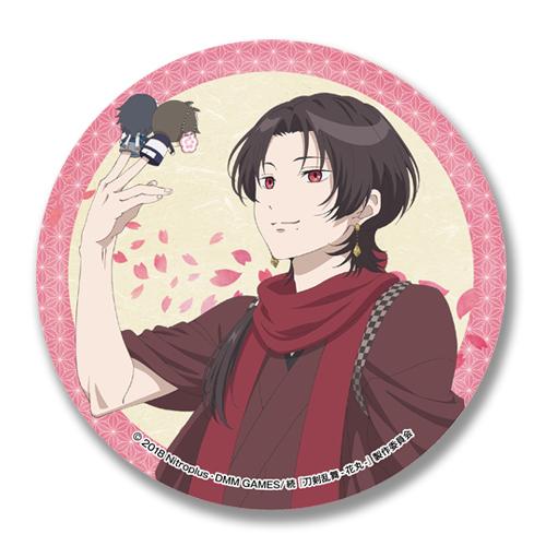 2月21日:続『刀剣乱舞-花丸-』 加州清光と指の上シリーズ 描き下ろし缶バッジ