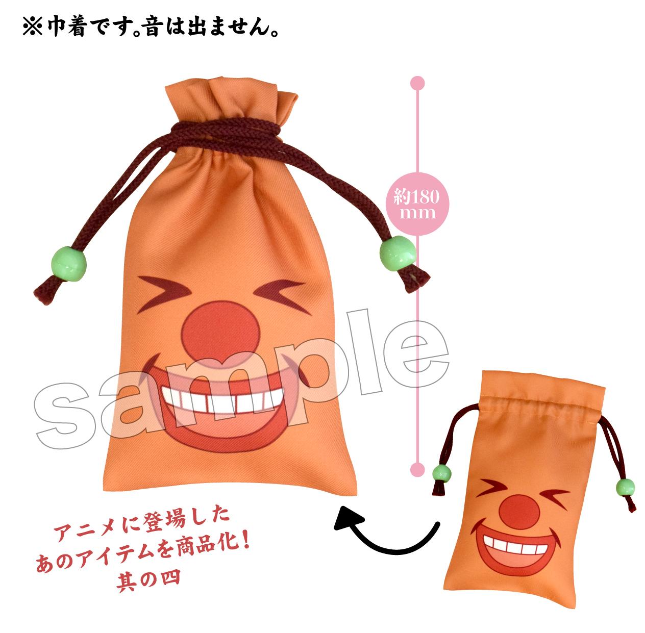 1月9日:続『刀剣乱舞-花丸-』笑い袋